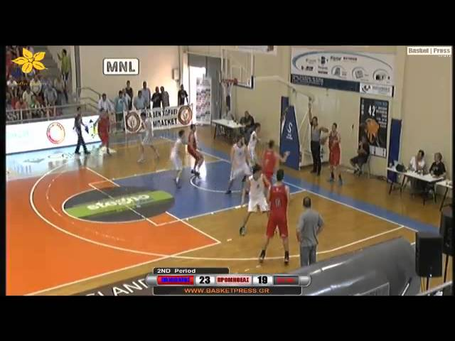 Πανιώνιος ΓΣΣ - Προμηθέας  66-58. To video του αγώνα της 3ης αγωνιστικής του 42ου Πανελληνίου Πρωταθλήματος Παίδων  [basketpress.gr]