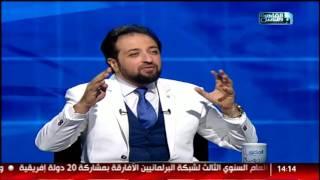 القاهرة والناس   أسباب زيادة الترهلات وطرق علاجها مع دكتور أحمد البدوى فى الدكتور