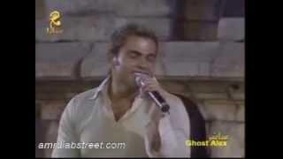 amr diab garsh concert 2003 teadar tetkalem