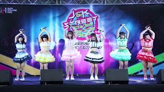 """XOXO Vacation"" cover ""Mahou no Juice(魔法のジュース)""(Moso Calibra..."