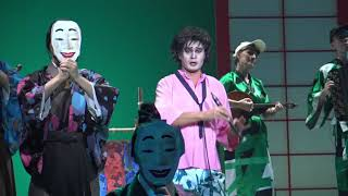 Gilbert & Sullivan The MIKADO; or, The Town of Titipu