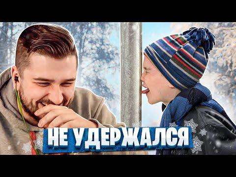 HARD PLAY СМОТРИТ FUN CUBE 13 МИНУТ СМЕХА ЛУЧШИЕ ПРИКОЛЫ ЯНВАРЬ 2020 - Ruslar.Biz