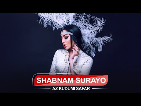 Shabnam Surayo - Az Kudami Safar ( Music Video )