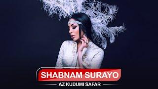 Shabnami Surayo - Az Kudami Safar (Клипхои Точики 2020)