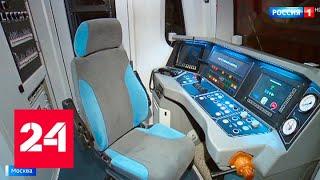 Первая женская группа начнет учиться профессии машиниста метро - Россия 24