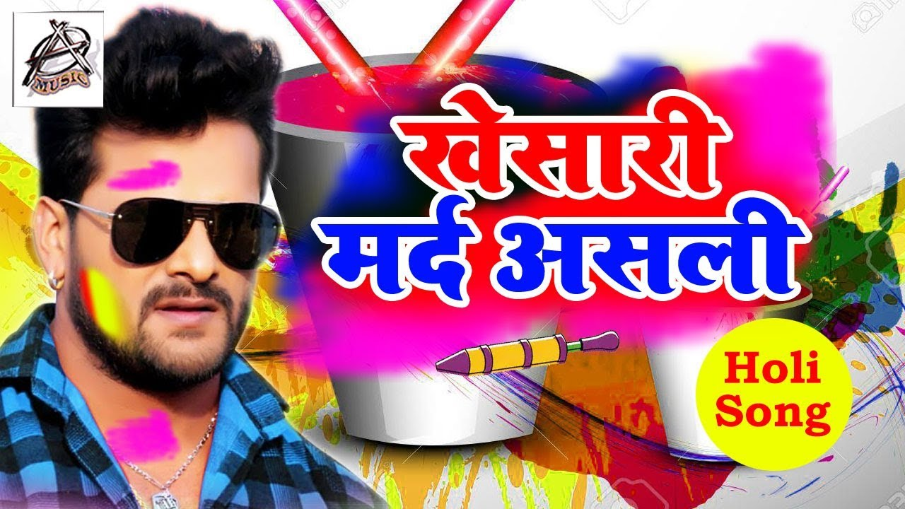 New picture 2020 bhojpuri song khesari lal yadav 2019 download