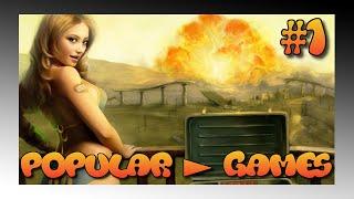 Прохождение Fallout 3УБЕЖИЩЕ 101 1