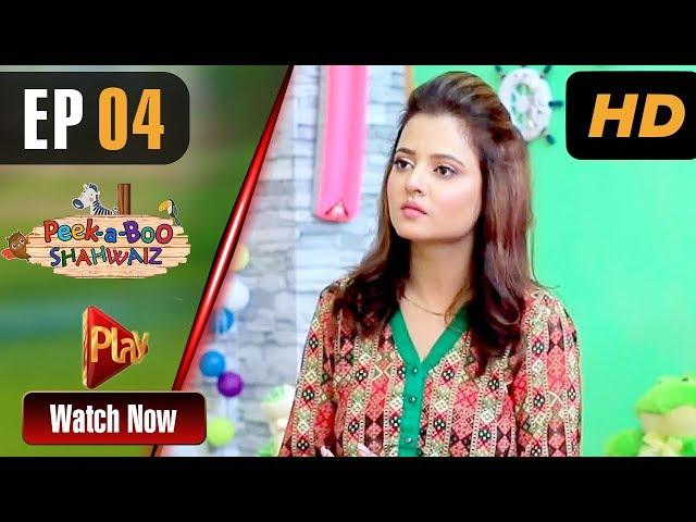 Peek A Boo Shahwaiz - Episode 4 | Play Tv Dramas | Mizna Waqas, Shariq, Hina Khan | Pakistani Drama