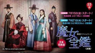 『製パン王キム・タック』のユン・シユン除隊後初のドラマが早くも日本...