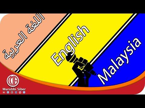 Pengacara Majlis 3 bahasa (BA | BM | BI)