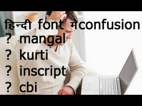 Ssc,upsssc Others Hindi Typing Test