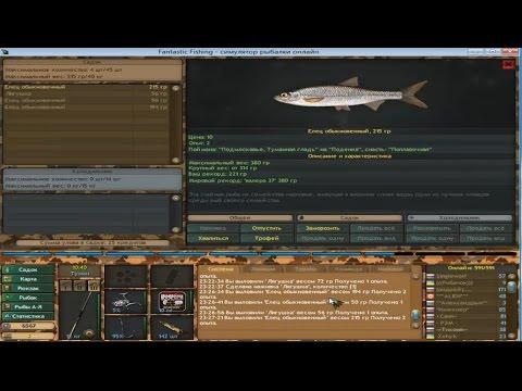фантастическая рыбалка елец обыкновенный