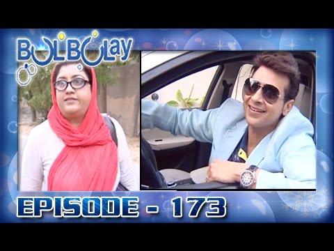 Bulbulay Ep 173 - ARY Digital Drama