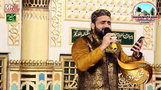 Saiyan nazarey karam by shahid mehmood qadri 2019 naat
