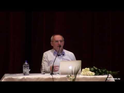 ГОЛОС ВЕД- Все лекции по автору. Торсунов, Тушкин