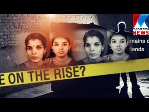 Jisha similar murder in kothamangalam | Manorama News