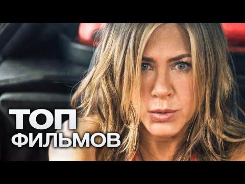 10 ФИЛЬМОВ ОТ NETFLIX 2019 ГОДА.