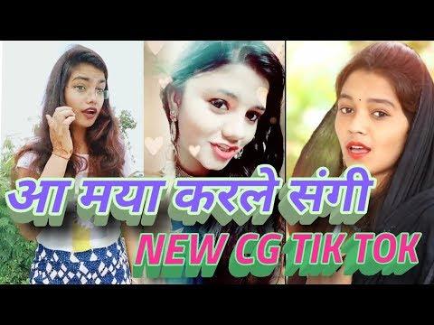 Cg Tik Tok Video Aa Maya Karle Sangi