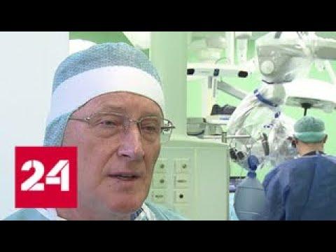 Надежда на жизнь без страха: врачи пробуют победить эпилепсию с помощью операции - Россия 24