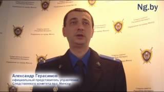 "Порно на канале ""БелМузТВ"" - комментарий Следственного комитета"