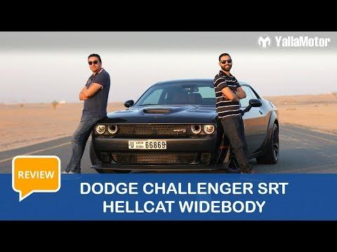 Dodge Challenger SRT Hellcat Widebody Review   YallaMotor