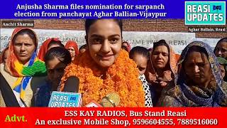 Singer Anjusha Sharma files nomination for sarpanch election from panchayat Aghar Ballian-Vijaypur