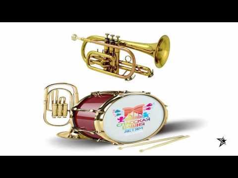 Brass Band - High-life mix- Part II-