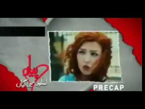Pyaar Lafzon Mein Kahan Episode 21 Promo