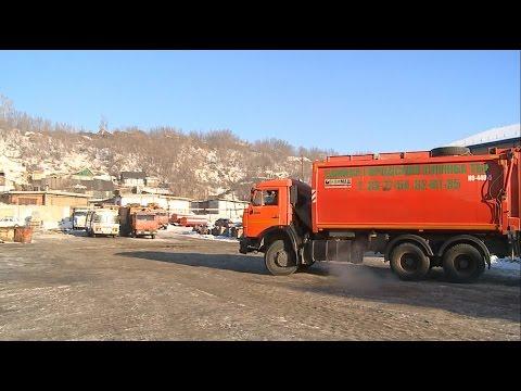 Компании, занимающиеся вывозом мусора, должны получить лицензию (новости Бийска, 28.01.16г., Будни)