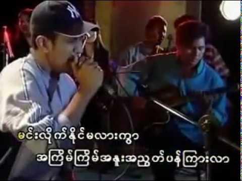 Saung Oo Hlaing  A CHIT KA A HMAR