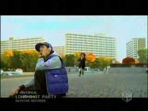 long shot party-distance
