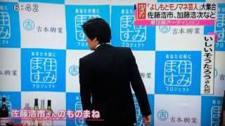 2014/7/29 news every.カルチャー&スポーツ(KKTくまもと県民テレビ テ...