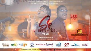 Tami Haiti - Se li menm sèl | 10 sou 10 Akoustik