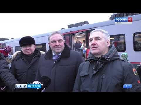 """Первый рейс """"Ласточки"""" из Санкт -Петербурга в Сортавалу"""