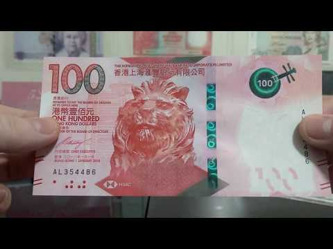 New 100 Hong Kong Dollars