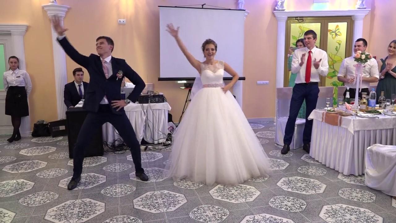 Танец свадебный зажигательный