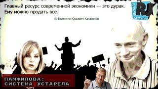 ЦИК РФ: система выборов устарела. 4-ех дневная рабочая неделя. Россия закупает мусор в Европе
