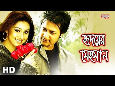 Dhire Dhire  | Apu Biswas | Emon | Ek Buk Valobasha | Bangla Movie Song | SIS Media