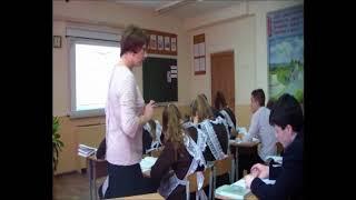 Безденежных О.С. Урок обществознания в 10 классе по теме