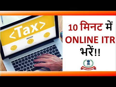 how to make a change on tax return