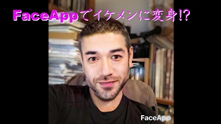 【Rolling TV】FaceAppでイケメンに変身!?(^皿^)v