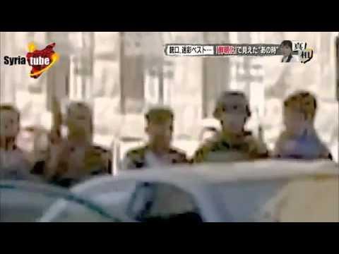 18+ Syria Breaking News  Evidence that FSA Terrorist scumrats killed Female Japanese Journalist
