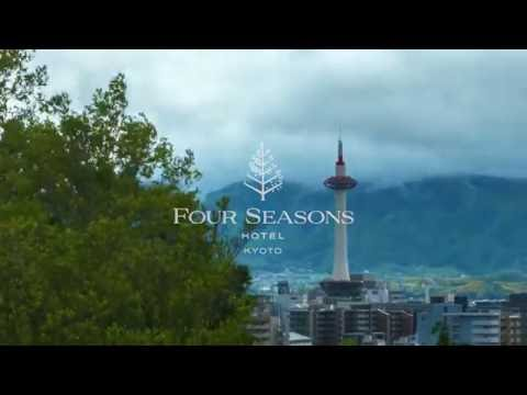 New Luxury Hotel in Kyoto, Japan to Open Late October 2016 -