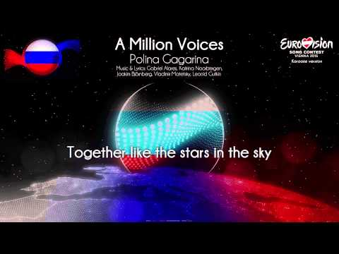 "Polina Gagarina - ""A Million Voices"" (Russia) - [Karaoke version]"
