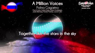 "Polina Gagarina - ""A Million Voices"" (Russia) - [Karaoke version]"