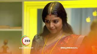 Chembarathi | Premiere Episode 710 Preview - April 18 2021 | Before ZEE Keralam