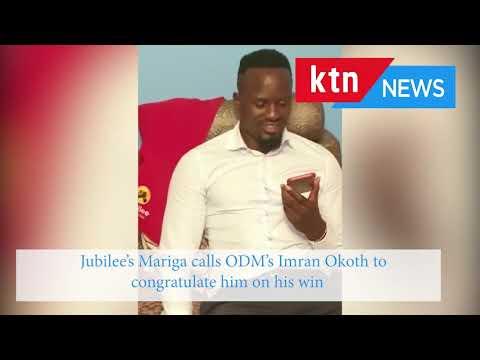McDonald Mariga calls Imran Okoth to congratulate him on his win