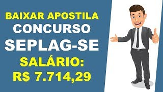 BAIXAR APOSTILA Concurso SEPLAG - SE 2018