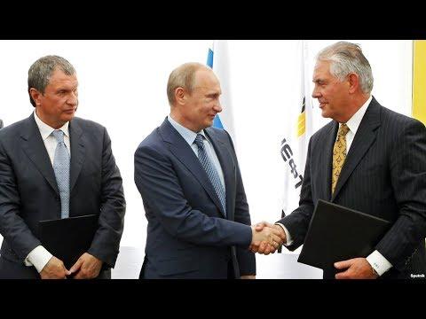 ExxonMobil оштрафован на $2 млн за сотрудничество с Сечиным | НОВОСТИ