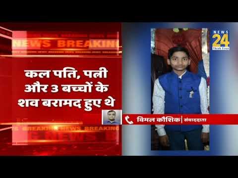 भजनपुरा में पांच लोगों की हत्या का मामला 24 घंटे में पुलिस ने सुलझाया, आरोपी निकला मामा